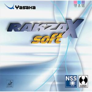 Yasaka Rakza X Soft 亚萨卡威力X软型