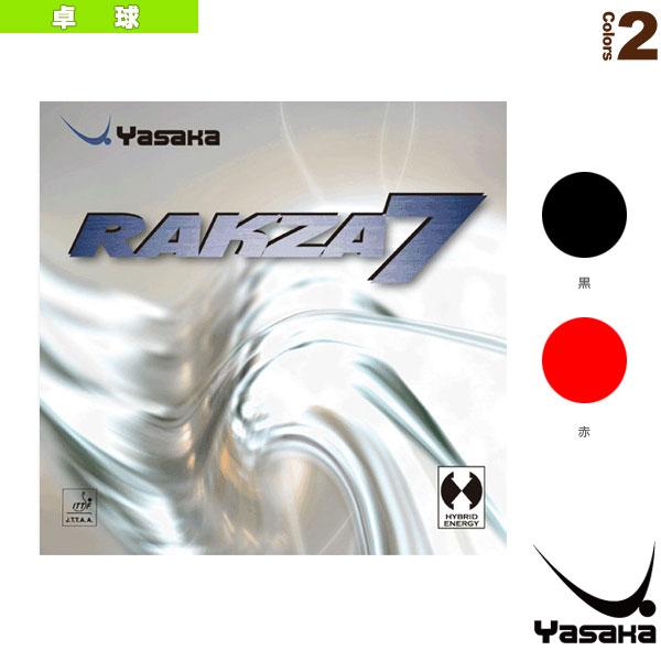 Yasaka Rakza 7, 亚萨卡威力7