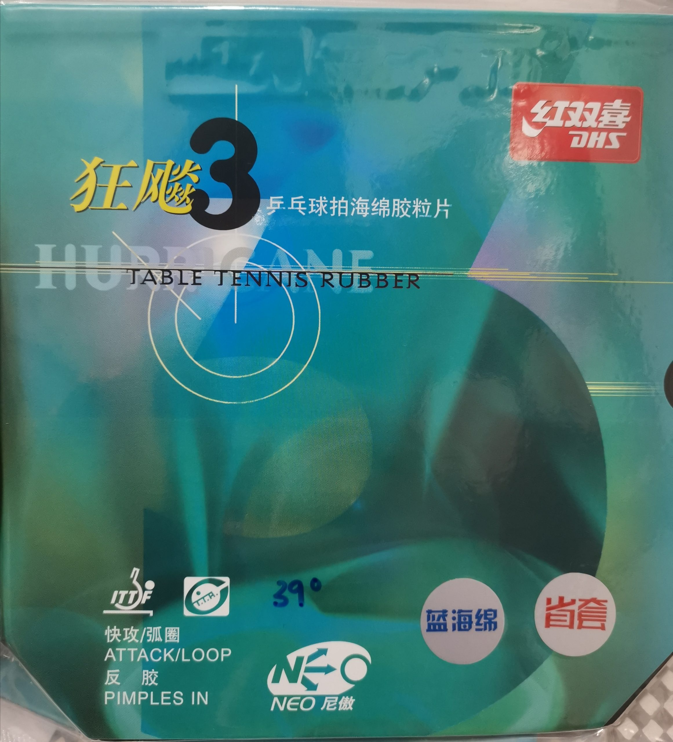 Double Happiness Hurricane 3 Neo Blue Sponge (Provincial)