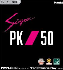 Nittaku Sieger PK50